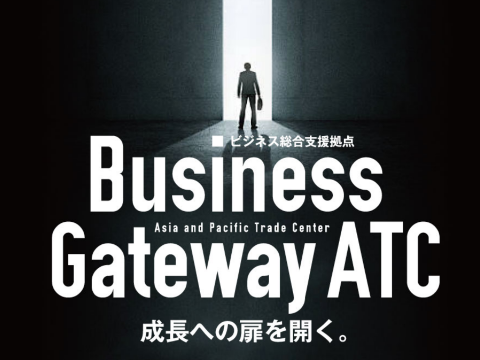 Business Gateway ATC